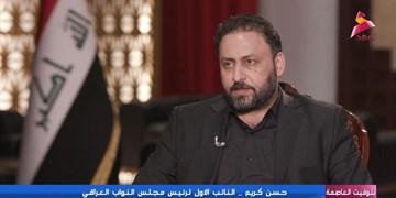 نایبرئیس مجلس عراق: سازمانهای حقوق بشر، جلاد را قربانی نشان دادند