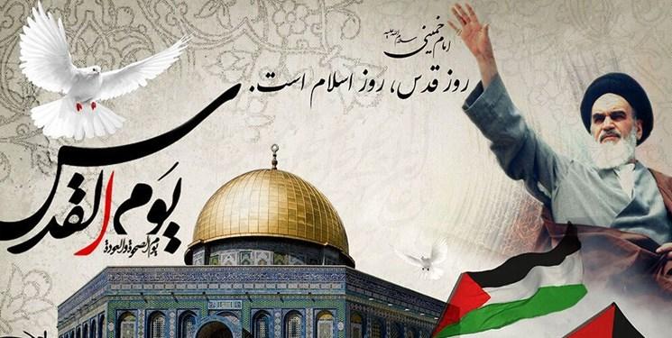 روز قدس نماد بیداری ملتهای مسلمان و روحیه استکبارستیزی آنان است