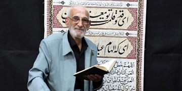 محمدمهدی همایونی درگذشت + فیلمی از شعرخوانی