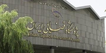 پژوهشگاه فضایی ایران به کنترل حرارت سامانههای فضایی دست یافت