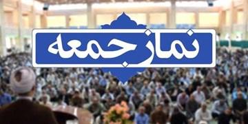 نماز جمعه در۶ پایگاه و ۳  شهرستان خراسان رضوی اقامه نمیشود