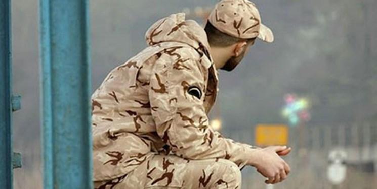 خانوادهها از حضور در مکانهای اعزام مشمولان سربازی خودداری کنند