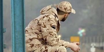 گلایه سربازان  از حقوق 200 هزار تومانی/چه کسی پاسخگو است؟