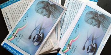 افتتاح  درمانگاههای تامین اجتماعی عجبشیر، هشترود و ملکان