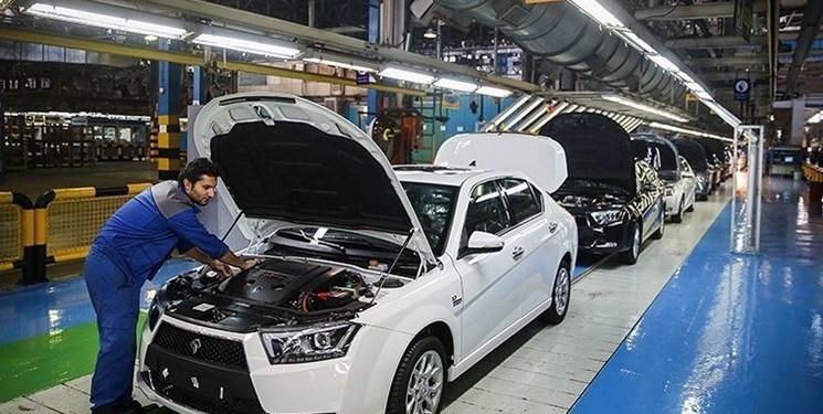 آغاز فروش فوق العاده ایران خودرو به مناسبت عید سعید فطر/ پیش ثبت نام از 4 خرداد