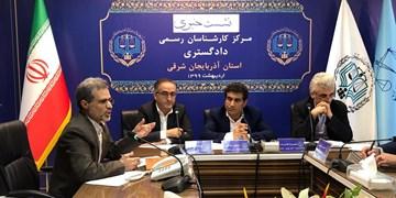 اظهار نظر کارشناسان دادگستری آذربایجان شرقی درباره 21 هزار پرونده / زمان ثبت نام آزمون کارشناسان رسمی قوه قضاییه 99