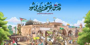 مسلمان بر نابودی رژیم جنایتکار اسرائیل مصمم هستند