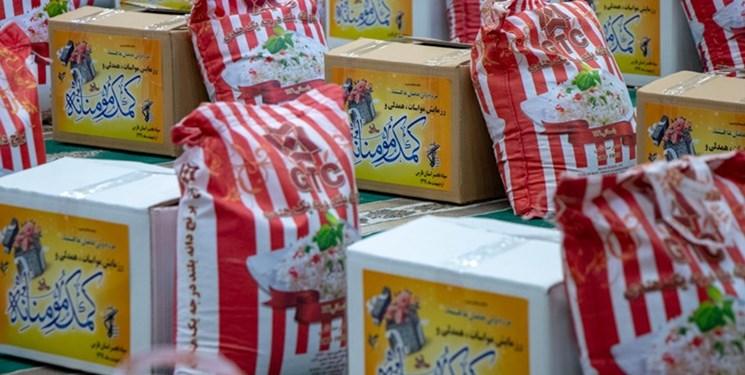توزیع 40 هزار بسته معیشتی تاپایان ماه رمضان بین آسیبدیدگان کرونایی در آذربایجانغربی