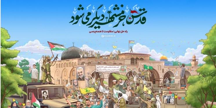 ماجرای خشم نتانیاهو از پوستر سایت رهبر انقلاب