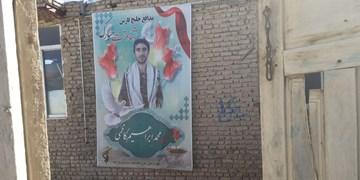 فیلم | خداحافظ رفیق؛ شهید کاظمی (شهید ناوچه کنارک) به روایت دوستان