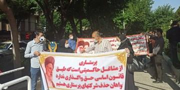 تجمع اعتراضآمیز کادر درمان بیمارستانهای اصفهان مقابل دادستانی