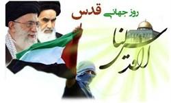 روز قدس در کانالهای تلگرام مشهدیها/ از طوفان مجازی علیه صهیونیسم تا جلوههای حضور مردم