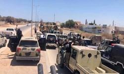 پیشروی نیروهای دولت وفاق ملی لیبی در جنوب طرابلس
