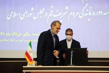 علی لاریجانی قبل از آغاز سخنرانی در نخستین نشست شورای اداری استان قم در سال جاری و همچنین آیین تکریمش  در سه دوره نمایندگی مردم قم در مجلس