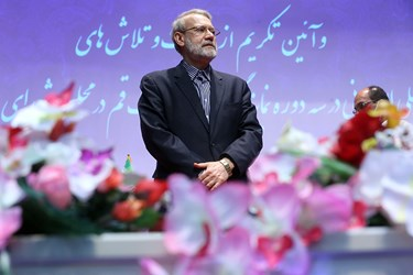 آیین تکریم علی لاریجانی در سه دوره نمایندگی مردم قم در مجلس