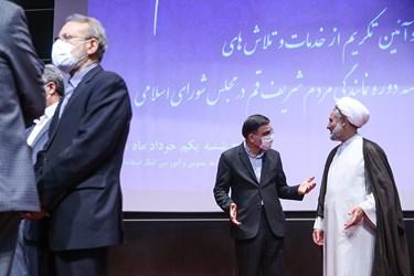 امیرآبادی و ذوالنوری منتخبین مردم قم در آیین تکریم علی لاریجانی در سه دوره نمایندگی مردم قم در مجلس شورای اسلامی