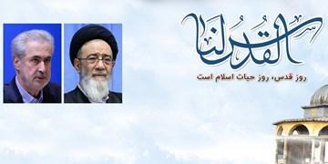 آرمان آزادی فلسطین، سیاست برگشتناپذیر انقلاب اسلامی در برابراستکبار جهانی است