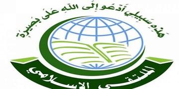 انجمن و شوراهای اسلامی یمن بر ضرورت جهاد در راه آزاد سازی فلسطین تأکید کردند