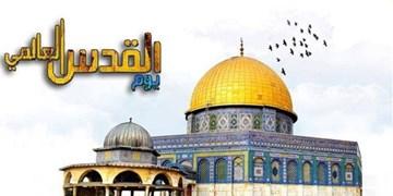 بیانیه سپاه حضرت ابوالفضل(ع): همچون گذشته حمایت از مردم مظلوم فلسطین را فریاد میزنیم