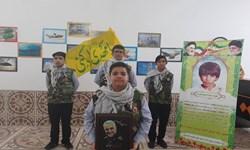 اجرای سرود دانشآموزان بسیجی رفسنجان برای حمایت از مردم فلسطین