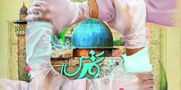 مقاومت برای آزادی «قدس» محور «وحدت» مسلمانان جهان
