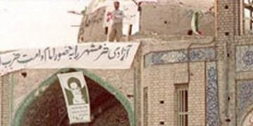سروده رضا اسماعیلی برای خرمشهر/ فتح تو یک معجزه روشن است