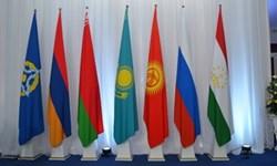 نشست مجازی وزرای خارجه سازمان پیمان امنیت جمعی