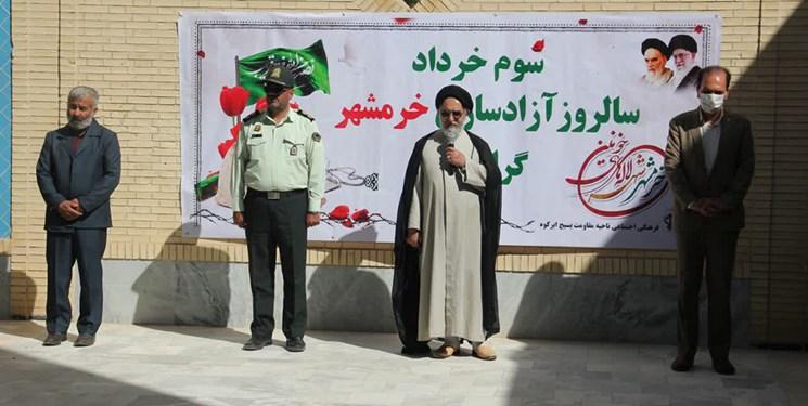 عطرافشانی قبور شهدای ابرکوه در سالروز آزادسازی خرمشهر