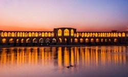 اصفهان  به جمع شهرهای پایدار هوشمند جهان پیوست