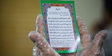 نماز عید فطر در ورزشگاه آزادی دهدشت برگزار میشود