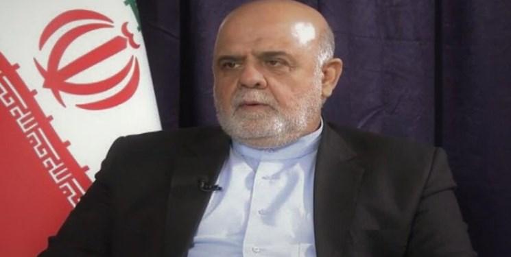 سفیر ایران در بغداد: رویکرد جمهوری اسلامی، همکاری با دولت الکاظمی است