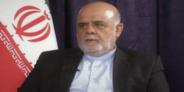 سفیر ایران در بغداد : گفتوگوی آمریکا و عراق موضوعی داخلی است/سیاستهای عصر حجری ترامپ