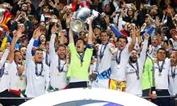5 باشگاه با ارزش کنونی  فوتبال جهان