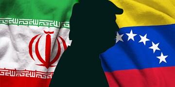 واشنگتن پست| نزدیکی روابط ایران و ونزوئلا، آمریکا را نگران کرده است
