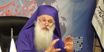 اسقف اعظم گرجستان عید فطر را با قرائت قرآن در کلیسا به ایرانیان تبریک گفت+ویدیو