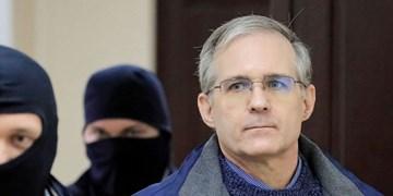 دادستان روس خواستار 18 سال زندان برای افسر سابق نیروی دریایی آمریکا شد