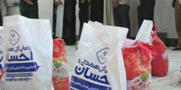 توزیع ۱۲۶ هزار بسته معیشتی و بهداشتی در شاهرود/ بیش از یک میلیون ماسک تولید شد