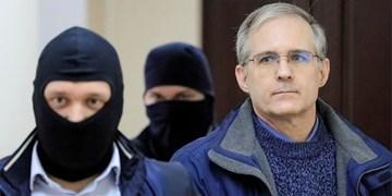 روسیه به دنبال ۱۸ سال حبس برای فرد متهم به جاسوسی برای آمریکا