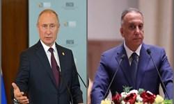 توافق رهبران عراق و روسیه بر سر تضمین ثبات در سوریه
