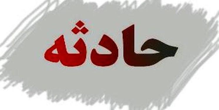 https://media.farsnews.ir/Uploaded/Files/Images/1399/03/06/13990306000058_Test_PhotoN.jpg