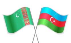رایزنی وزرای خارجه ترکمنستان و آذربایجان؛ توسعه روابط محور گفتوگو