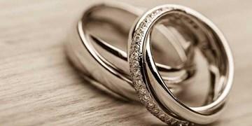 فیلم| سریال پرداختهای سلیقهای وام ازدواج/ بانکها: شرایط را ما تعیین میکنیم نه بانک مرکزی!
