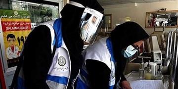 آغاز طرح ضربتی نظارت بهداشتی در کرمانشاه/ شهروندان حتما ماسک بزنند