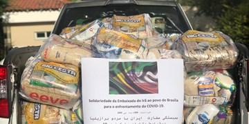 اهدای بستههای مواد غذایی به نیازمندان توسط سفارت ایران در برزیل در پی شیوع کرونا