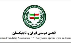 تسلیت رئیس انجمن دوستی ایران و تاجیکستان در پی درگذشت دانشمند تاجیک
