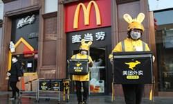 افزایش 100 میلیارد دلاری سهام یک شرکت چینی