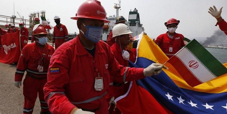 رویترز: امضای قرارداد بزرگ نفتی ایران و ونزوئلا علیرغم تحریمهای آمریکا