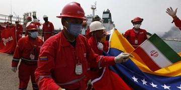 مرکز سوفان: ایران و ونزوئلا، ایالات متحده را به چالش کشیدند