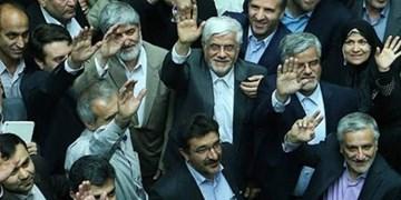 سرخط فارس| کارنامه اقتصادی مجلس دهم در یک نگاه