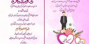 زوجی که به یک جشن عروسی قانع نشدند!